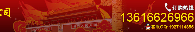 强泰徽章网
